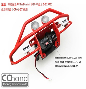 1/10 CChand RC4WD 1/10 TF2 트레일파인더 프론트 범퍼 [레드 한정판 / RC4WD MINI (Z-S1571)포함]