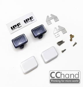 1/10 LED 조명 IPF 사각 케이스 [기본형 - LED 미포함]