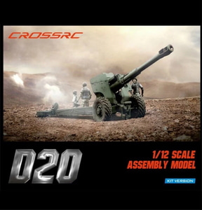 [90100044] 1/10,1/12 CROSS-RC D20 Howitzer trailer 유탄포 트레일러