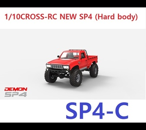 [90100059] CROSS-RC NEW SP4-C (Hard body) 1/10 4X4 electric simulation off-road climbing pickup remote control car