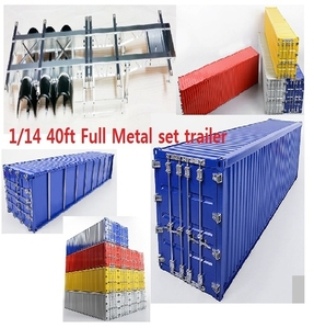 RC4WD 1/14 All Metal 40' Shipping Container (Blue) + 40ft 트레일러 세트 [풀메탈]