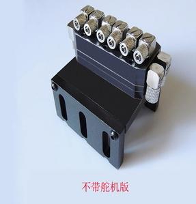 중장비 굴삭기, 휠로더 적용가능한 유압 3벨브 [서보포함]